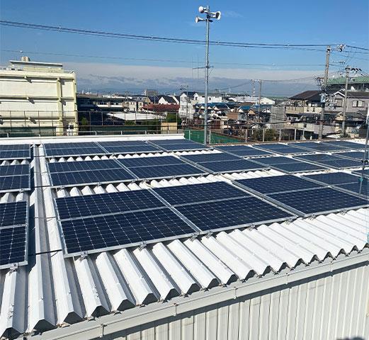 自家消費太陽光発電